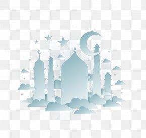 Islamic Architecture Clipart - Islamic Architecture Clip Art PNG