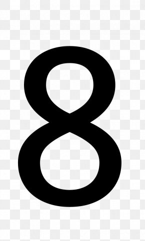Number 8 - Black And White Circle Pattern PNG