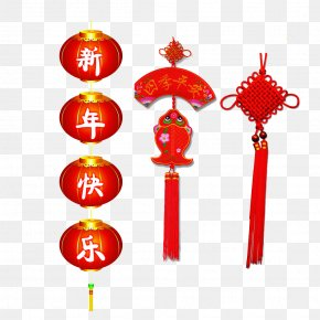 Happy New Year Lantern Creative - Chinese New Year Sachet Download PNG