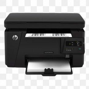 HP Printers - Hewlett Packard Enterprise Multi-function Printer HP LaserJet HP Deskjet PNG