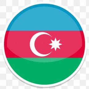Azerbaijan - Symbol Aqua Green Logo PNG