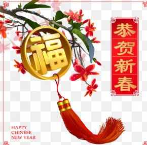 Chinese New Year - China Chinese New Year Dog PNG