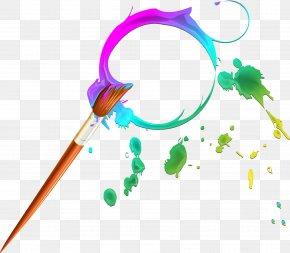 Vector Watercolor Pen - Paintbrush Painting PNG