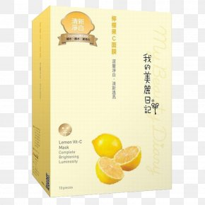 Beauty Diary Lemon Mask - Mask My Beauty Diary Facial Cosmetics Moisturizer PNG