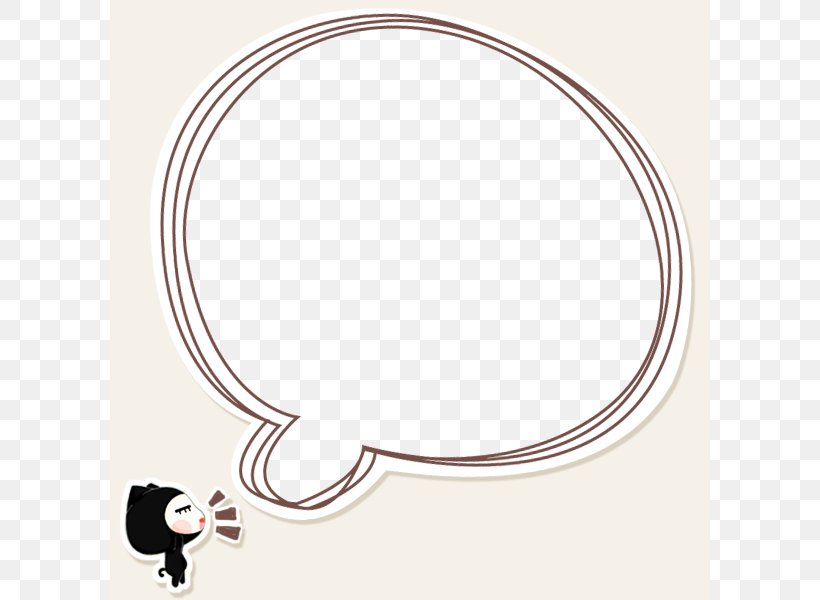 Avatar Fat Icon, PNG, 600x600px, Avatar, Adipose Tissue, Cartoon, Fat, Online Chat Download Free
