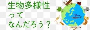 Natural Environment - Human Behavior Leaf Logo Illustration Clip Art PNG