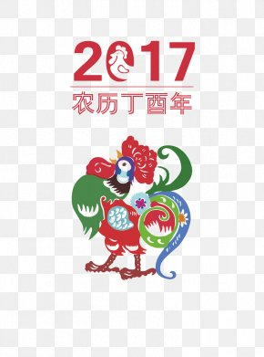 Year Of The Rooster Chinese New Year Decorative Material - Chinese Zodiac Rooster Chinese New Year Snake Coq De Feu PNG