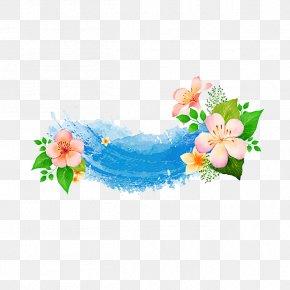 Watercolor Flowers - Watercolour Flowers Floral Design Watercolor Painting PNG