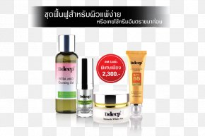 Alpha Arbutin - Skin Melasma Perfume Innovation PNG