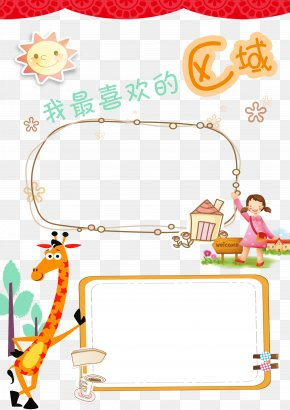 Children Grow Up Album Cartoon Photo Frame - Child PNG