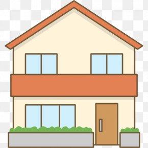 House - House 一軒家 Storey Building Condominium PNG