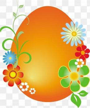 Easter - Easter Bunny Easter Egg Christmas Clip Art PNG