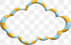 Cloud - Cloud Vecteur PNG