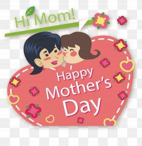 Kiss My Mom - Love Kiss PNG