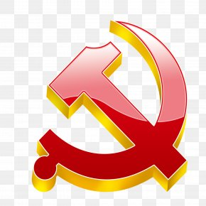 Octopus Flag Emblem - 19th National Congress Of The Communist Party Of China Constitution Of The Communist Party Of China Xi Jinping Thought PNG