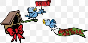 Happy New Year Clipart - New Year's Day Christmas Clip Art PNG