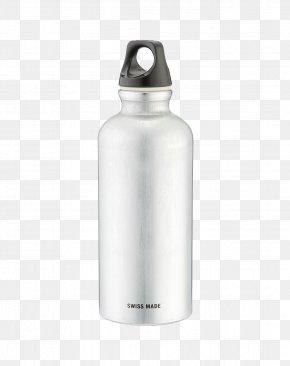 Lightweight Sports SIGG Water Bottles - Water Bottle Switzerland Sigg PNG