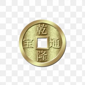 Simulation Ancient Coins - History Of Coins Simulation PNG
