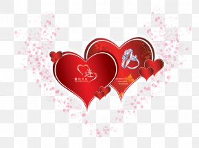 Decorative Heart-shaped Wedding Ring - Wedding Invitation Marriage Greeting Card Wedding Ring PNG