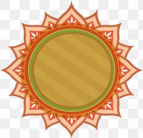 Sun Lace Title Box - Thai Pongal Lohri Happiness Wish PNG