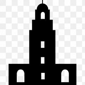 Arabs Vector - Great Mosque Of Kairouan Monument Islam PNG