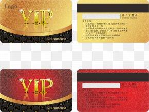 Hotel Membership Card - Hotel Gratis PNG