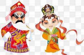 Peking Opera Characters Poster Material - Beijing Peking Opera Cartoon Chinese Opera PNG