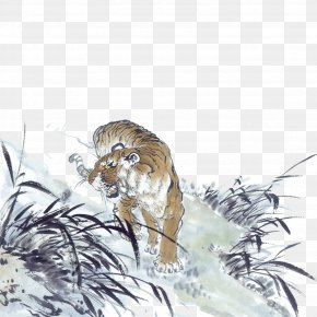 Tiger - Tiger Ink Wash Painting Chinese Painting PNG