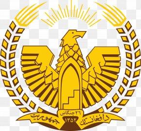 Afghanistan Flag - Democratic Republic Of Afghanistan Emblem Of Afghanistan Flag Of Afghanistan PNG