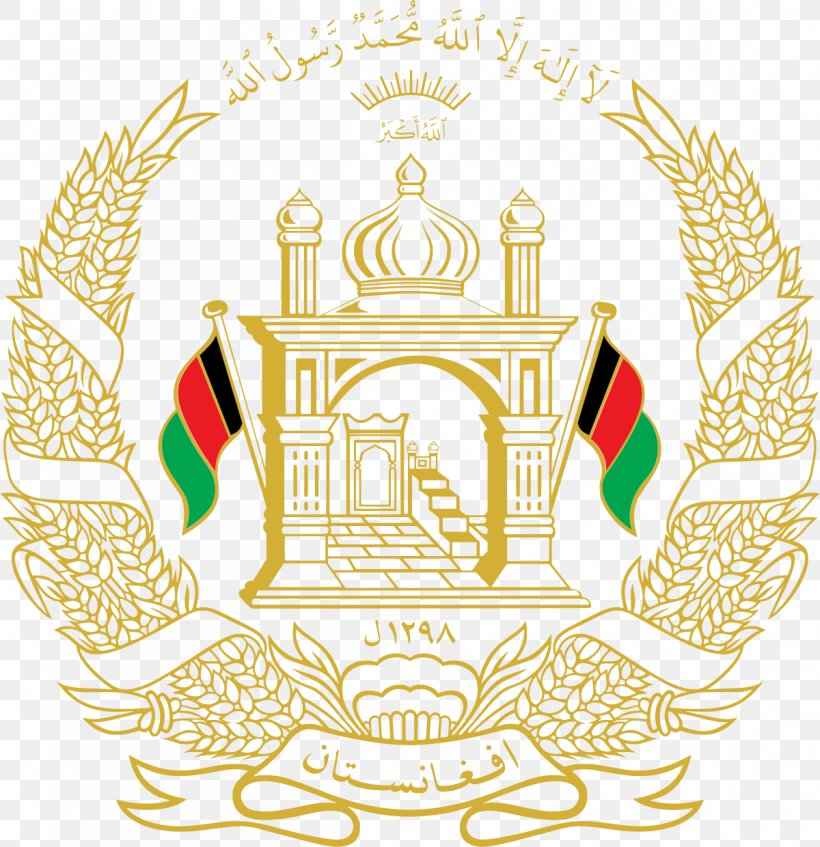 Emblem Of Afghanistan Flag Of Afghanistan National Emblem Coat Of Arms, PNG, 1200x1240px, Afghanistan, Area, Artwork, Coat Of Arms, Country Download Free