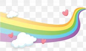 Rainbow Love Cloud - Cloud Computing Raster Graphics PNG