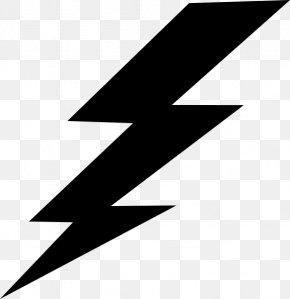 Lightning Bolt Illustration - Bolt Lightning Clip Art PNG