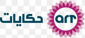 Television Advertisement - Arab Radio And Television Network BeIN SPORTS Television Channel Nilesat PNG