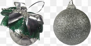 Ball - Christmas Ornament Ball Clip Art PNG