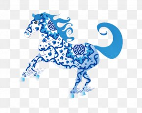Blue And White Decorative Pattern Horse - Horse Chinese New Year Papercutting PNG