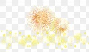 Fireworks Glow - Yellow Petal Pattern PNG
