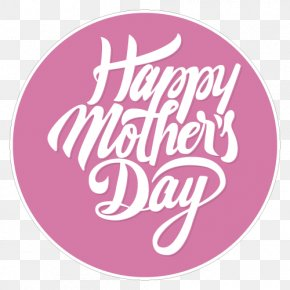 Happy Mothers' Day - Mother's Day Telugu Quotation Father's Day PNG