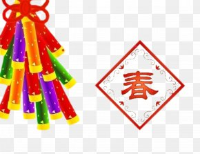 Color Red Firecracker Chinese New Year Spring Word Element - Chinese New Year Animation Greeting Card Adobe Animate PNG