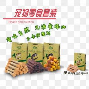 Pet Snacks Set - Natural Foods Superfood Snack PNG