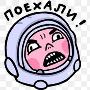 Nose - Nose Human Behavior Laughter Smile Clip Art PNG