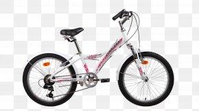 Spring Forward - Bicycle Mountain Bike Cycling Saddlebag Cube Bikes PNG