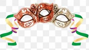 Mask - Mask Masquerade Ball Icon PNG