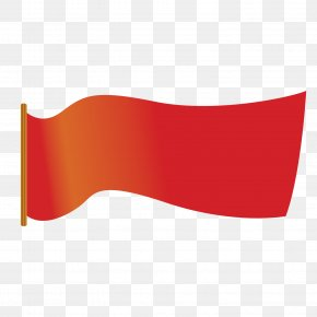 Red Fluttering Red Flag - Red Flag PNG