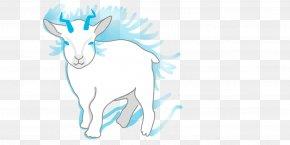White Goat - Goat Deer Caprinae Livestock Clip Art PNG