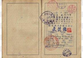 Passport - Travel Visa Turkish Passport Latvian Visa PNG