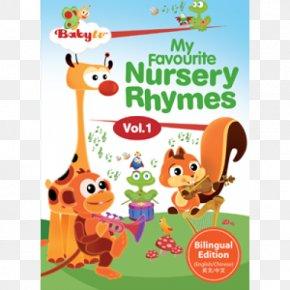 Child - BabyTV Child Nursery Rhyme DVD PNG