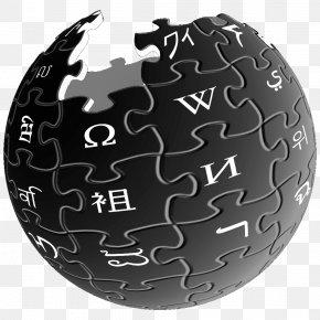 I - Wikipedia Logo Globe PNG