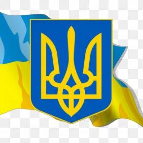 Flag - Coat Of Arms Of Ukraine Flag Of Ukraine Ukrainian Soviet Socialist Republic PNG