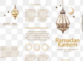 Islam Typesetting - Ramadan Sha'ban Quran Month Muslim PNG