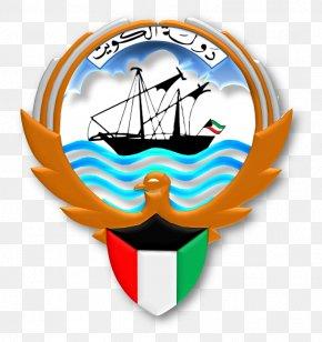 Kuwait - Emblem Of Kuwait Coat Of Arms Hawk Of Quraish Flag Of Kuwait PNG